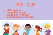 Αλεξανδρούπολη: Απογεύματα στο Μουσείο με παιχνίδι
