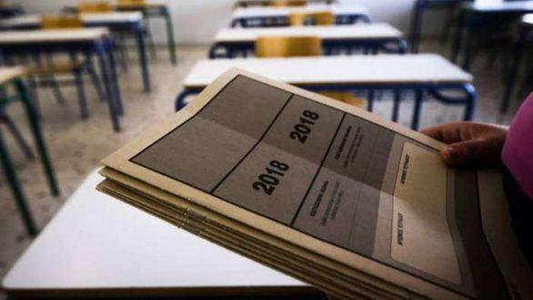 Πανελλήνιες 2019: Ξεκινάνε αύριο 6/6 οι εξετάσεις