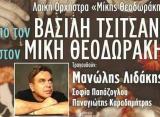 """Ο Μανώλης Λιδάκης  στο Ράδιο Έβρος και στο """"Άρωμα Μελωδίας""""…"""