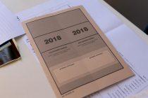 Πανελλήνιες 2018: Πότε θα ανακοινωθούν οι βαθμολογίες
