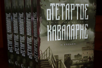 """Ο Μανώλης Παλαβούζης παρουσιάζει το βιβλίο του """"Ο τέταρτος καβαλάρης"""" στο Ράδιο Έβρος."""