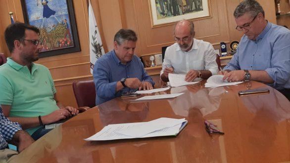 Αλεξανδρούπολη: Υπεγράφη η σύμβαση έργου για Κατασκευή Χώρου Υγειονομικής Ταφής Υπολειμμάτων (Χ.Υ.Τ.Υ.)