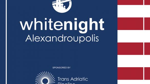 Σήμερα η Λευκή Νύχτα στην Αλεξανδρούπολη