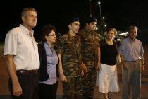 Επιτέλους σε ελληνικό έδαφοςμετά από 167 ημέρες Κούκλατζης και Μητρετώδης