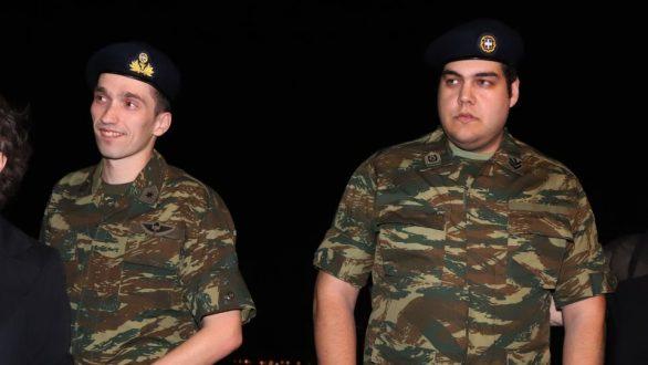 Στο αρχείο η υπόθεση των δυο Ελλήνων στρατιωτικών Κούκλατζη και Μητρετώδη