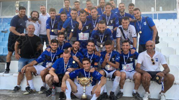 ΕΠΣ Έβρου: Την Τετάρτη 28 Αυγούστου το Super Cup και η Κλήρωση