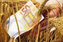 Νέα πληρωμή απο τον ΟΠΕΚΕΠΕ σε δικαιούχους αγρότες