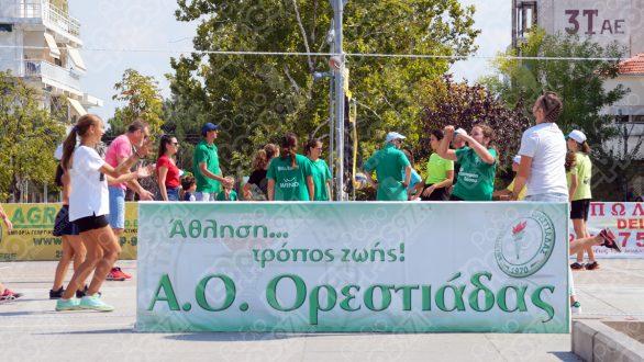 Α.Ο.Ορεστιάδας: Πολλά παιδικά χαμόγελα στο Street Volley