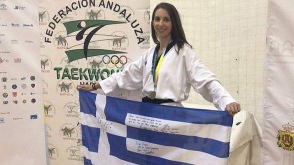 Εβρίτισα Μητέρα 4 παιδιών κέρδισε χρυσό μετάλλιο σε Πανευρωπαϊκό του TAE KWON DO!