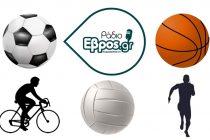 Αθλητικό Σαββατοκύριακο στον Έβρο! Δείτε όλα τα σημαντικά με ένα κλικ!