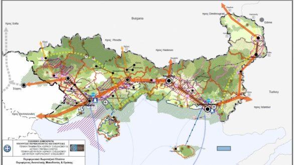 Εγκρίθηκε το Περιφερειακό Χωροταξικό Πλαίσιο της Περιφέρειας ΑΜ-Θ