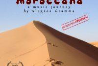 """Αλεξανδρούπολη: Πανελλήνια προβολή του ντοκυμαντέρ """"Moroccana"""""""