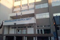 Κάλεσμα του Εργατοϋπαλληλικού κέντρου Ν. Έβρου για συμμετοχή στην 24ωρη απεργία
