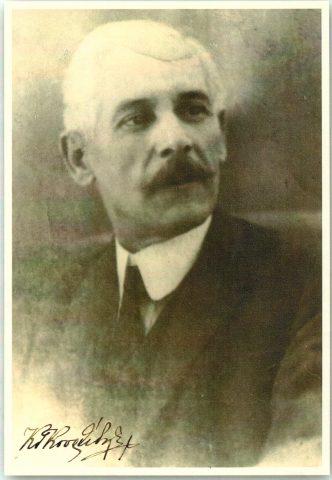 Κωνσταντίνος Κουρτίδης