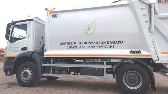 Νέο απορριμματοφόρο παρέλαβε σήμερα ο δήμος Αλεξανδρούπολης από την εταιρία TAP AG