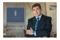 Αλεξανδρούπολη: Τα πρώτα στελέχη του συνδυασμού του ανακοινώνει ο Παύλος Μιχαηλίδης