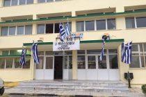 Κινητοποιήσεις μαθητών σε όλο τoν Έβρο για το Μακεδονικό