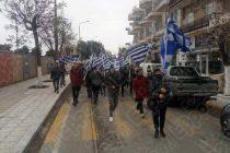 Μαθητική πορεία στο Διδυμότειχο για το Μακεδονικό