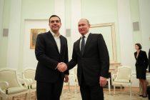 Τσίπρας: Επανασύσταση Επίτιμου Ρωσικού Προξενείου Αλεξανδρούπολης