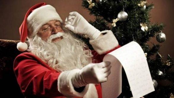 «Γράψε ένα γράμμα στον Άγιο Βασίλη 2018»