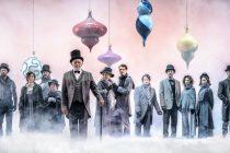 «Χριστουγεννιάτικη ιστορία» από το Εθνικό Θέατρο Απευθείας στην Ορεστιάδα