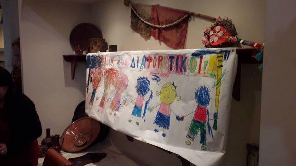 """Λαογραφικό Μουσείο Διδυμοτείχου:""""Όλοι ΙΣΟΙ, όλοι ΔΙΑΦΟΡΕΤΙΚΟΙ"""""""