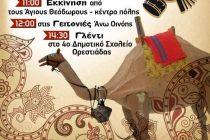 Αναβίωση του εθίμου της καμήλας στην Ορεστιάδα