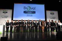 Πανελλαδική διάκριση για την Περιφέρεια ΑΜΘ στα «Bravo Sustainability Awards 2018»