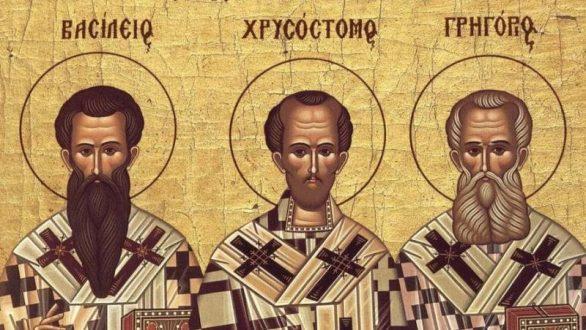 Γιορτή Τριών Ιεραρχών: Τι θα ισχύσει για την αργία της 30ής Ιανουαρίου