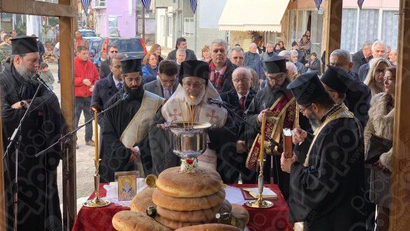 """Με θρησκευτική κατάνυξη αλλά και """"Κουρμπάνι"""" γιόρτασε τον πολιούχο του το Διδυμότειχο"""
