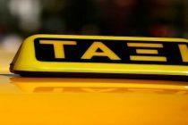Αύξηση ορίου επιβατών σε ΙΧ και ταξί από αύριο