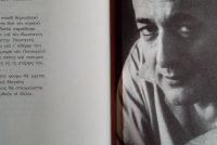 """Μανώλης Μητσιάς """"Είμαι ένα δημιούργημα σχεδόν του Γκάτσου… Χρόνια είχα στο μυαλό μου να κάνω μια ολοκληρωμένη δουλειά για τον Νίκο Γκάτσο"""""""