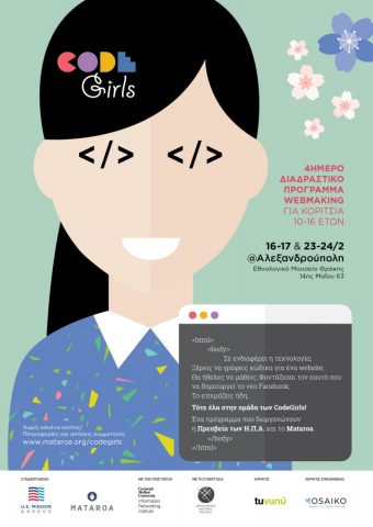 codegirls 2