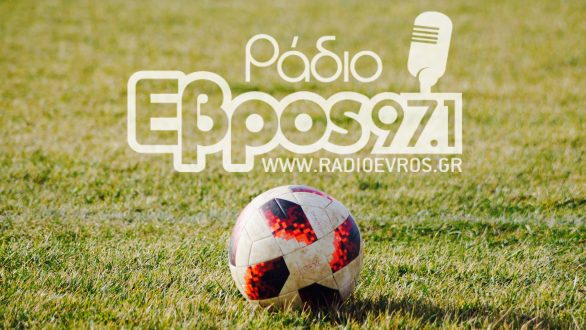 ΕΠΣ Έβρου: Πρόγραμμα και Διαιτητές Β΄Κατηγορίας (28η Αγωνιστική)
