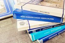 Με 190 τίτλους εμπλουτίστηκε η βιβλιοθήκη του ΕΠΑΛ Διδυμοτείχου με δωρεά του Ιδρύματος Ευγενίδου