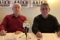 Απολογισμός πεπραγμένων Λαϊκής Συσπείρωσης Ορεστιάδας και ΑΜ-Θ