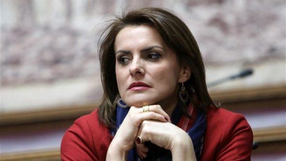 Στη Θράκη αύριο η υποψήφια Ευρωβουλευτής της ΝΔ Κατερίνα Μάρκου