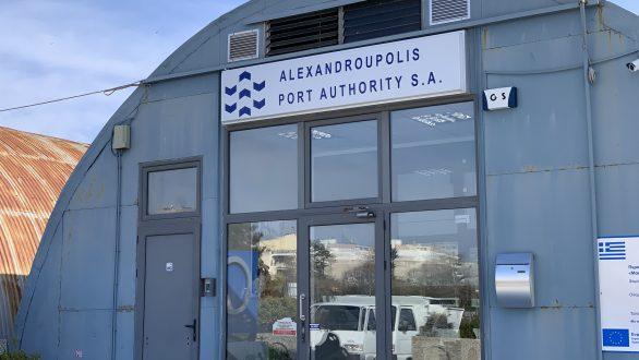 ΣΥΡΙΖΑ Έβρου για λιμάνι Αλεξανδρούπολης «Υπονομεύουν το  αναπτυξιακό μέλλον της Θράκης»