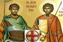Η εορτή των Αγίων Θεοδώρων. Τι γνωρίζουμε για τους δύο Αγίους;