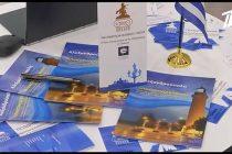 Παρούσα η Αλεξανδρούπολη στο 13ο Διεθνές Φόρουμ Συνεργασίας Μικρομεσαίων Επιχειρήσεων στην Αγία Πετρούπολη