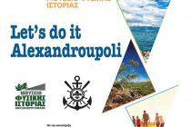 Το Let's do it Greece2019 ξεκινάει στην Αλεξανδρούπολη!