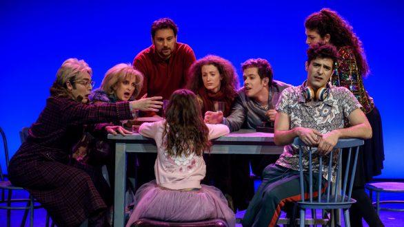 «Μικρές ιστορίες για αγρίους» στην Ορεστιάδα σε ζωντανή μετάδοση από το Εθνικό Θέατρο