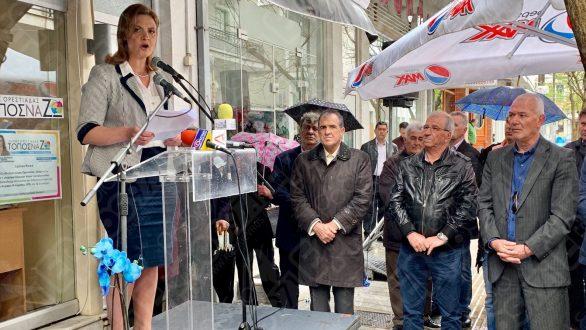 Εγκαινιάσε το εκλογικό του κέντρο ο συνδυασμός Δήμος Ορεστιάδας Τόπος Να Ζω