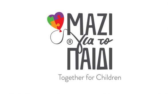 Το «Μαζί για το Παιδί» πραγματοποιεί δράσεις σε Διδυμότειχο και Ορεστιάδα