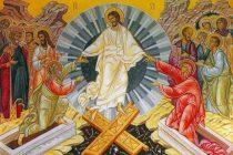 Τι συμβολίζει η Κυριακή του Πάσχα