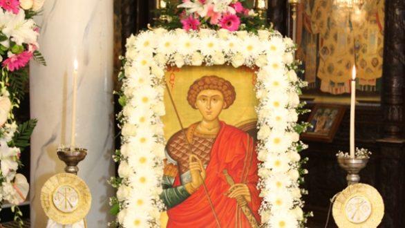 Τον πολιούχο του Άγιο Γεώργιο τίμησε το Σουφλί
