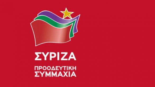 Στον Έβρο βρέθηκαν οι υποψήφιοι ευρωβουλευτές του ΣΥΡΙΖΑ, Κ. Κούνεβα, Κ. Αρβανίτης, Στ. Καλπάκης και Κ. Μάλαμα