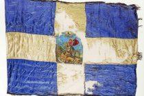 14η Μαΐου 1920: 99 χρόνια από την απελευθέρωση της Θράκης