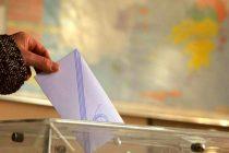 Μάθε πού ψηφίζεις 2019: Άνοιξε η εφαρμογή του ΥΠΕΣ