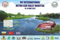 """Το Διεθνές ράλι αυτοκινήτων αντίκα """"ΜΑΡΙΤΣΑ""""έρχεται στην Αλεξανδρούπολη"""